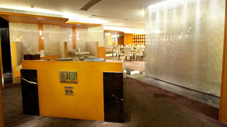 PopertyImage Restaurant Style RestaurantEntrance CreditMelcoCrownEntertainmentLimited