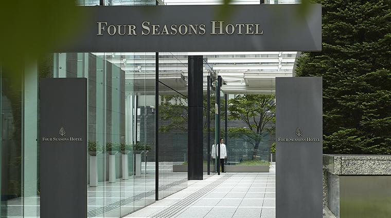 Property FourSeasonsHotelTokyoAtMarunouchi Hotel Exterior Entrance FourSeasonsHotelsLimited