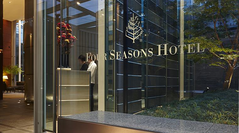 Property FourSeasonsHotelTokyoAtMarunouchi Hotel PublicSpaces EntranceSignage FourSeasonsHotelsLimited