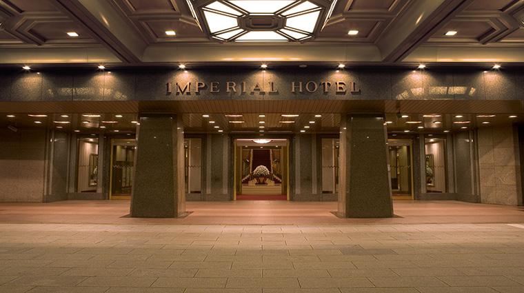 Property ImperialHotelTokyo Hotel Exterior MainEntrance ImperialHotelLtd