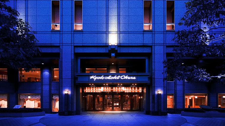 Property KyotoHotelOkura Hotel Exterior ExteriorEntrance TheKyotoHotelLTD