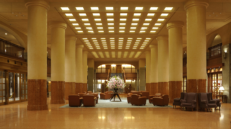 Property KyotoHotelOkura Hotel PublicSpaces Lobby TheKyotoHotelLTD