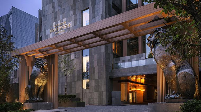 Property RosewoodBeijing Hotel Exterior HotelEntrance RosewoodHotelsandResortsLLC