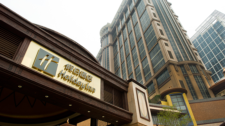 PropertyImage HolidayInnMacao Hotel Exterior CreditHolidayInnMacao