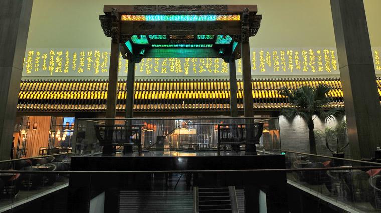 PropertyImage JumeirahHimalayasHotel Shanghai Hotel PublicSpaces Lobby 1 CreditJumeirahInternationalLLC