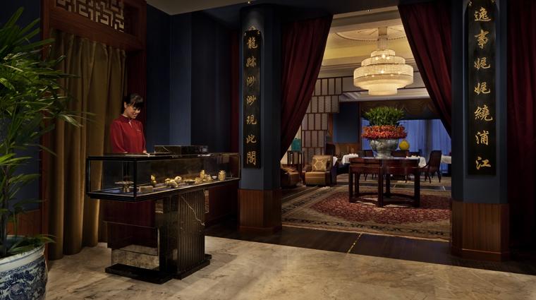 PropertyImage YiLongCourt Shanghai Restaurant Style Entrance CreditTheHongkongandShanghaiHotelsLimited