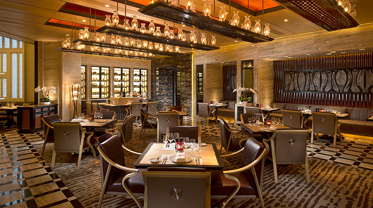 Conrad Beijing Restaurant