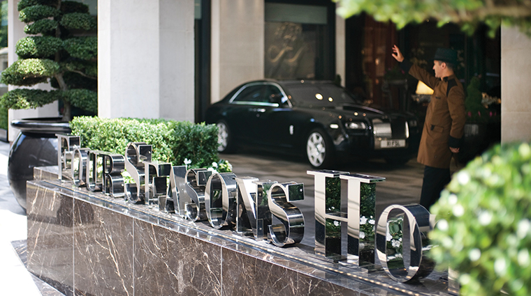 four seasons hotel london at park lane exterior