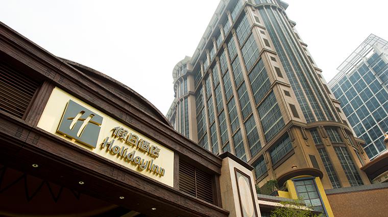 holiday inn macao cotai central exterior