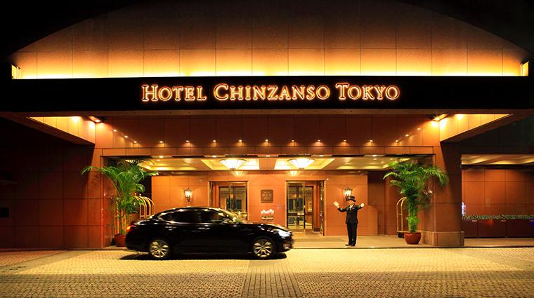 hotel chinzanso tokyo entrance