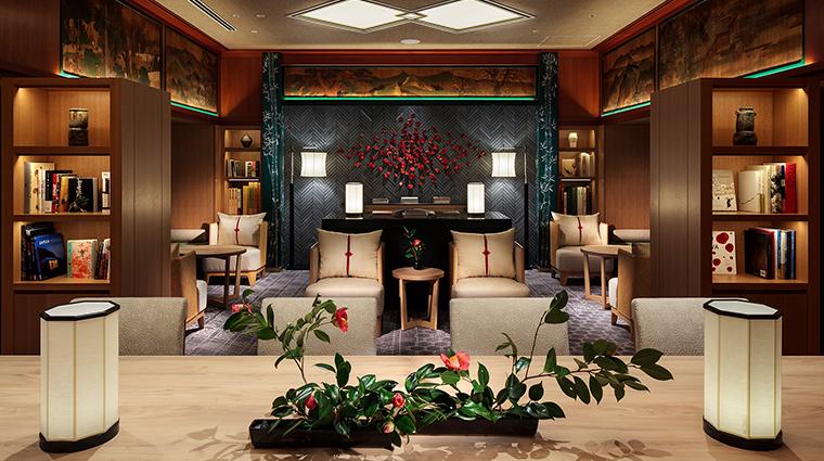 hotel gajoen tokyo library lounge