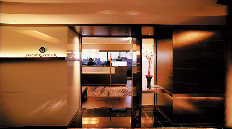 hotel new otani tokyo executive house zen Zen entrance
