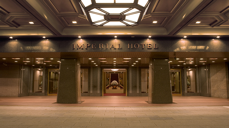 imperial hotel tokyo entrance