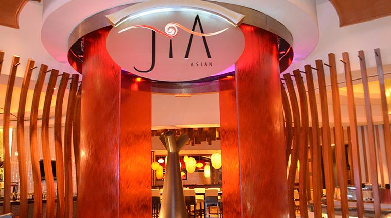 jia entrance