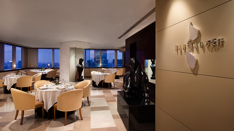 jw marriott hotel shanghai at tomorrow square Wan Ho dining