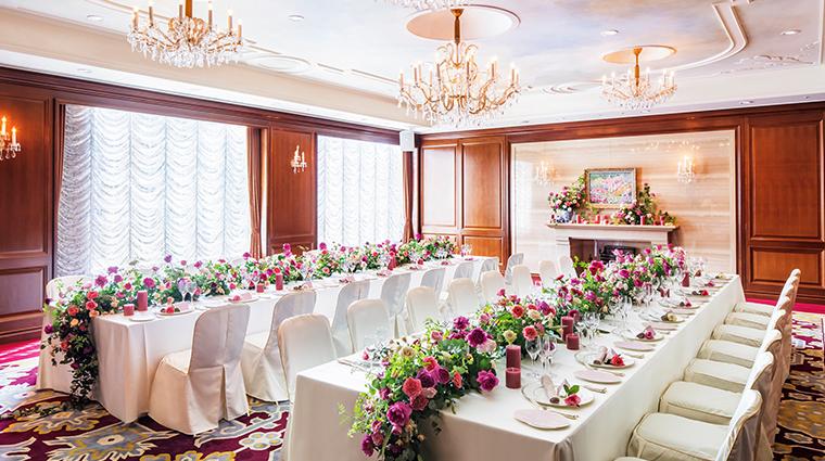 kyoto hotel okura VIP banquet hall