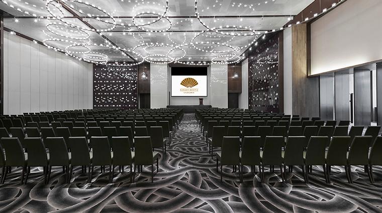mandarin oriental guangzhou venue ballroom