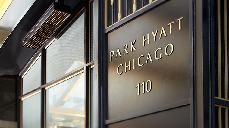 park hyatt chicago entrance