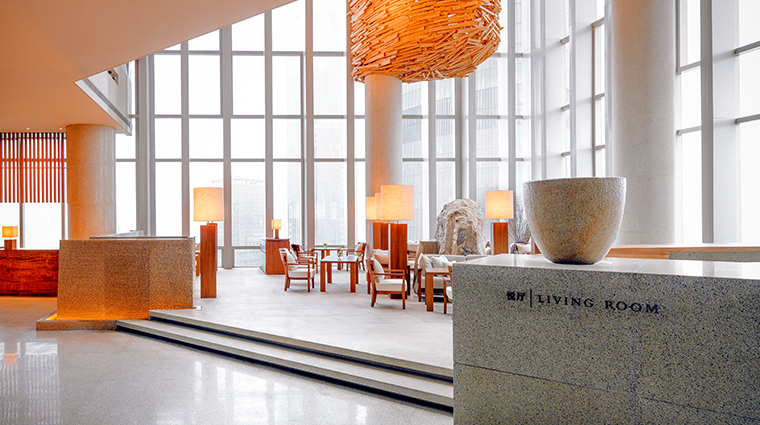 park hyatt guangzhou lobby living room