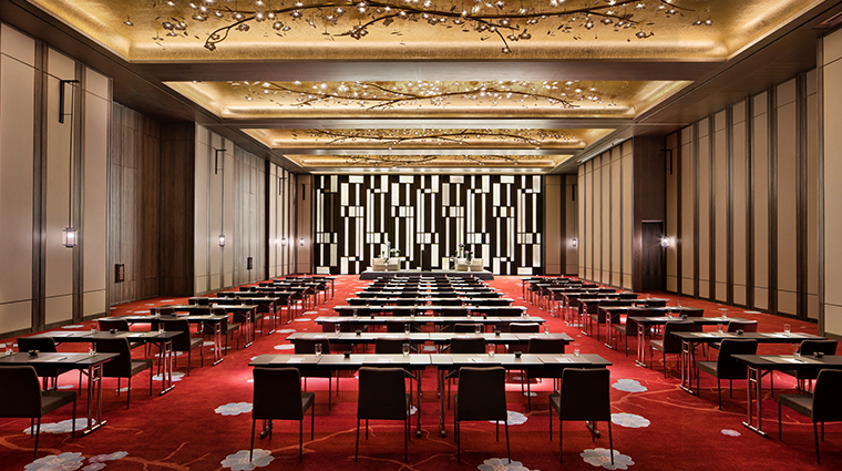 park hyatt hangzhou meeting room