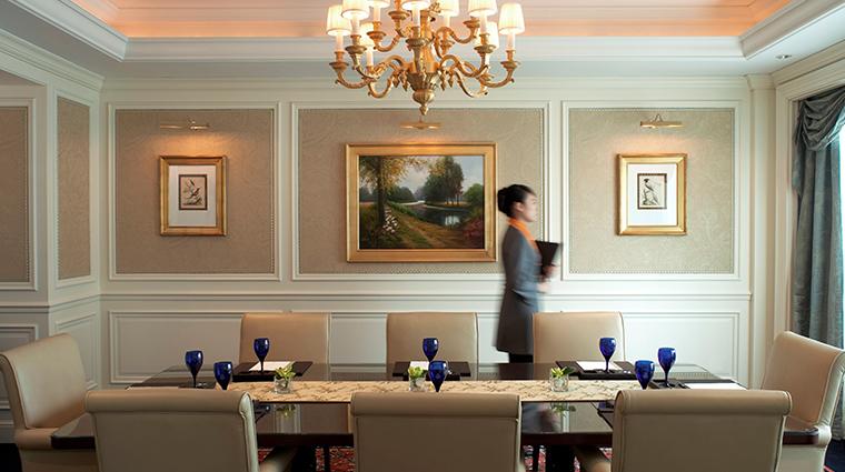 the ritz carlton beijing club meeting room