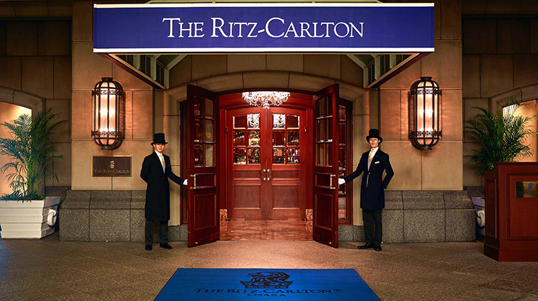 the ritz carlton osaka entrance