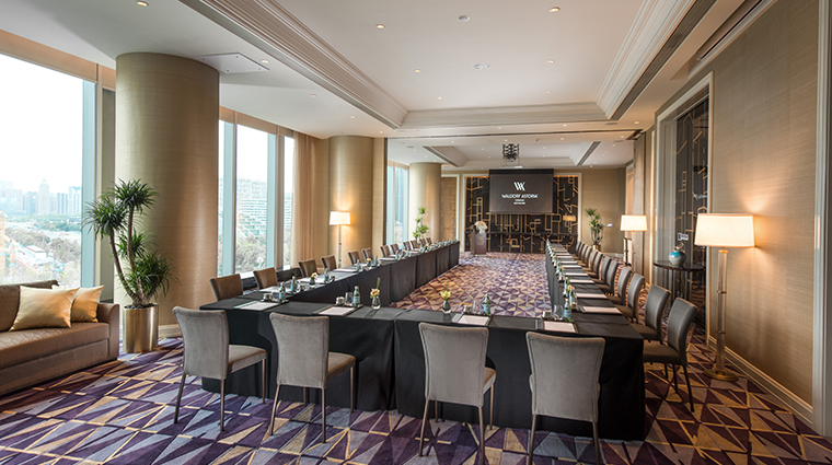 waldorf astoria chengdu meeting room