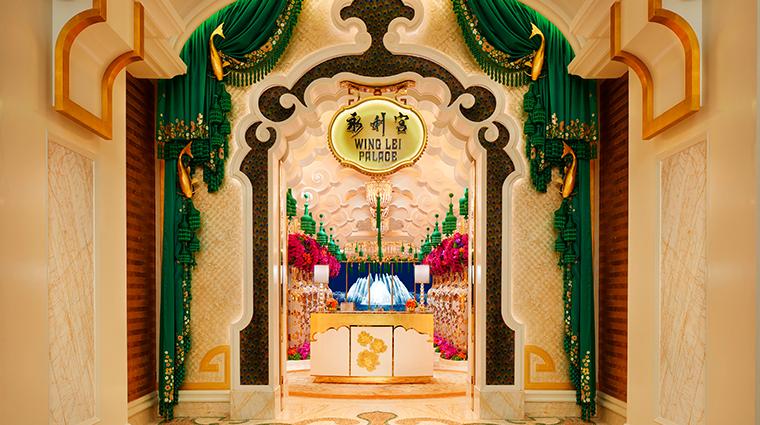 wing lei palace at wynn palace macau entrance